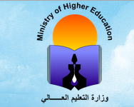 موقع وزارة التعليم العالى