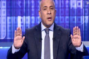 فيديو…أحمد موسى سعر الدولار سيرتفع إلى 26 جنيهاً خلال أيام قليلة