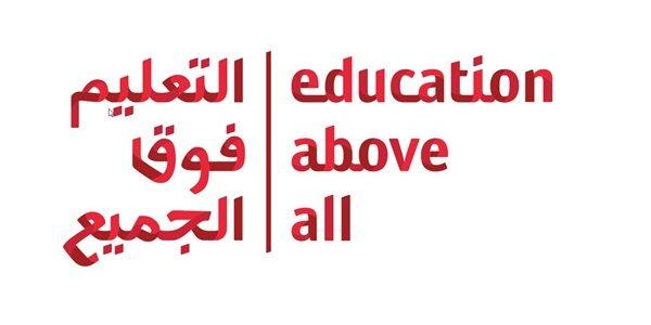 التعليم فوق الجميع تُقدِّم 265 منحة دراسيّة للشباب في قطاع غزة
