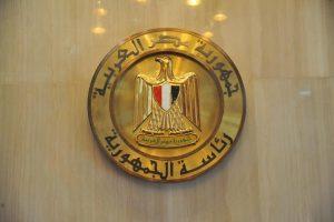 الرئاسة تعلن الحداد 3 أيام على شهداء تفجير الكنيسة البطرسية