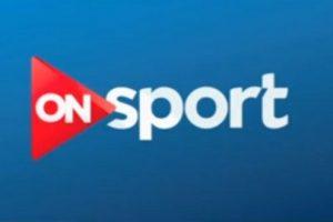 تردد قناة أون سبورت on sport hd