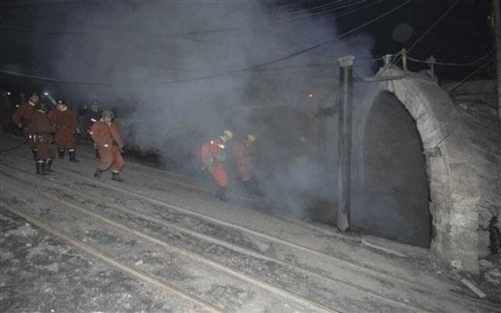 انفجار منجن فحم