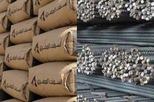 التقرير الإقتصادي: اسعار مواد البناء مثل اسعار الحديد و الأسمنت و الجبس و الطوب والرمل و الزلط اليوم