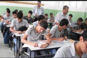 جداول امتحانات نصف العام الدراسي للمرحلة الإبتدائية والإعدادية والثانوية والمهنية والدبلومات