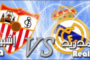 هاااااااااااام : تشكيلة فريق ريال مدريد لمواجهة إشبيلية اليوم