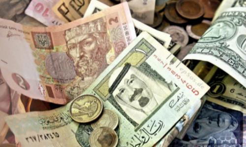 الريال السعودي اليوم البنوك والسوق السوداء الاثنين 30-1-2017