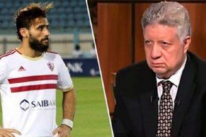مرتضى منصور: سأجعل باسم مرسي يدفع 50 ألف جنية على كل يوم لم يشارك فيه فى مران الناشئين