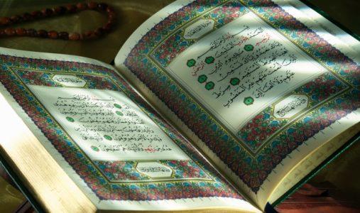 حياة قلبى مع كتاب ربى مع بعض آيات القرآن