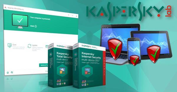 تحميل برنامج كاسبر سكاي مجانا للحماية من الفيروسات