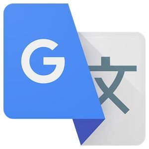 تحميل برنامج ترجمة جوجل للاندرويد Download Google Translate